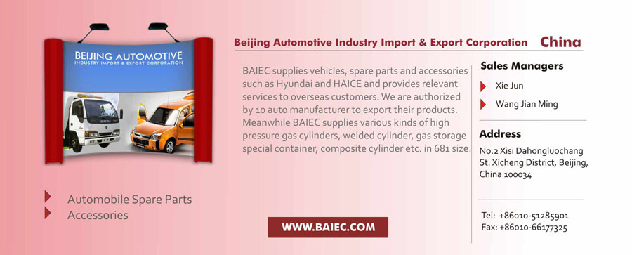 Auto Spare Parts - Dubai Exporters