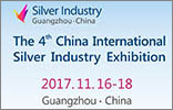 The 4th China International Silver Industry Exhibition