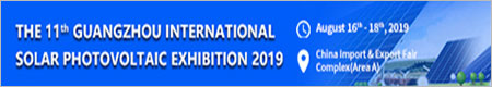 The 11th Guangzhou International Solar Photovoltaic Exhibition
