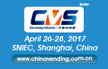 The 14th China International Self-service, Kiosk and Vending Show