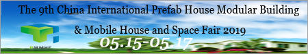 The 9th China International Prefab House Modular Building & Mobile House and Space Fair