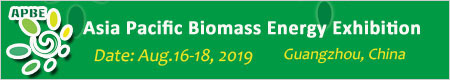 The 7th Asia-pacific Biomass Energy Exhibition 2018