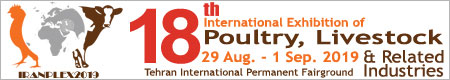 18th International Exhibition of Poultry, Livestock and Related Industries